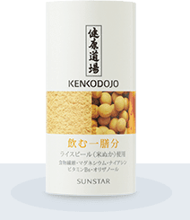 KENKODOJO Brown Rice & Soy Drink