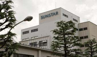 Sunstar Inc. Takatsuki Plant