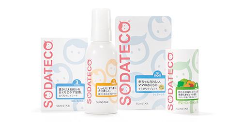 <sup>~生まれる前から3歳までが「一生の健康」には重要~</sup><br> 赤ちゃんの「おくち」「おなか」「おはだ」を整える新シリーズ サンスター「SODATECO(ソダテコ)」新発売