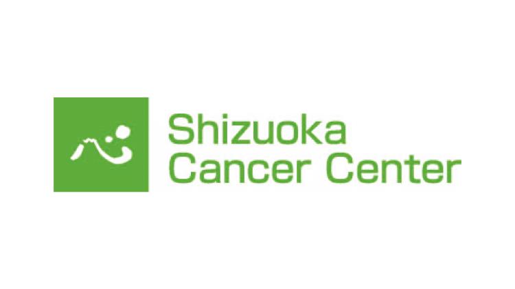 Collaboration with Shizuoka Cancer Center