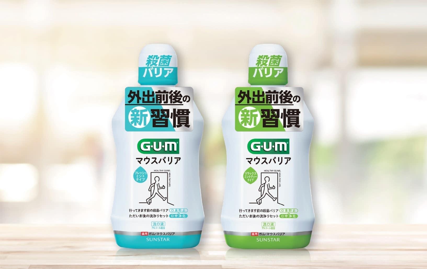 <sup>~外出前後の新習慣提案で世界15カ国中最下位である日本の洗口液使用率向上へ~</sup><br>殺菌バリアと洗浄リセットで口臭を防ぎ、お口を清潔に「ガム・マウスバリア」 10月6日(水) 新発売