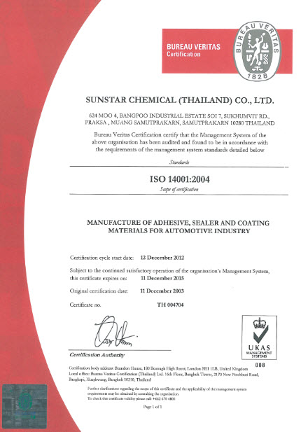 ISO 14001 Certification   Sunstar Global Website